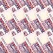 Background of money pile 500 russian rouble bills — Stock Photo