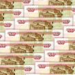 Background of money pile 100 russian rouble bills — Stock Photo