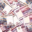 Background of money pile 500 russian rouble — Stock Photo