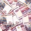 Background of money pile 500 russian rouble - Stock Photo