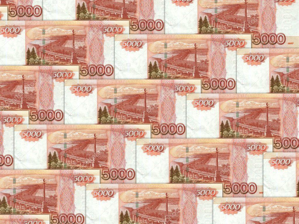 Фото денег 5000 рублей