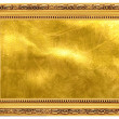 Golden texture. — Stock Photo