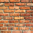 Brick wall — Stockfoto #10446236