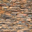 Stone wall — Stock Photo #10571574