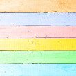 Color wooden plank - Foto de Stock
