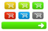 Set basket buttons — Stock Vector