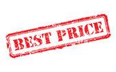 最高の価格のゴム製スタンプ — ストックベクタ