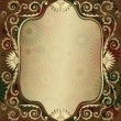 Stock Vector: Vintage gold translucent frame
