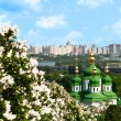 Urban city view. Ukraine, Kiev city - Euro 2012 host — Stock Photo