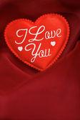 Kocham cię! — Zdjęcie stockowe