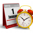 Stock Photo: Desktop calendar and alarm clock