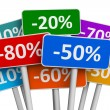 Sale and discount concept — Stock Photo