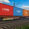 Stock Photo: Freight train with cargo containers