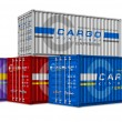 Group of cargo containers — Stock Photo #9476256