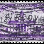 USA - CIRCA 1938 Old Capitol — Stock Photo #10038734