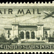 USA - CIRCA 1947 Pan American - Photo