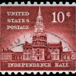 USA - CIRCA 1956 Independence Hall — Stock Photo