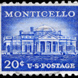 USA - CIRCA 1956 Monticello - Photo
