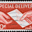 USA - CIRCA 1957 Special Delivery - Photo