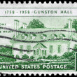 Stock Photo: USA - CIRCA 1958 Gunston Hall