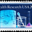Stock Photo: USA - CIRCA 1984 Lab Equipment