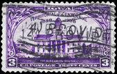 USA - CIRCA 1938 Old Capitol — Stock Photo
