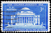 USA - CIRCA 1954 Columbia University — Stock Photo