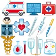 Set of medical icons — Stock Vector #10040716