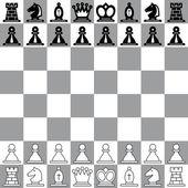 Chessboard — Stock Vector