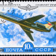 USSR - CIRCA 1979 TU-154 - Stock Photo