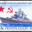 USSR - CIRCA 1974 Antisubmarine Cruiser - Stock Photo