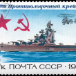 USSR - CIRCA 1974 Antisubmarine Destroyer - Stock Photo
