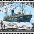 Stock Photo: USSR - CIRC1981 Icebreaker Maligin