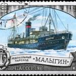 USSR - CIRCA 1981 Icebreaker Maligin — Stock Photo