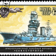 USSR - CIRCA 1982 Sevastopol - Stock Photo