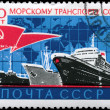 Royalty-Free Stock Photo: USSR - CIRCA 1974 Ships