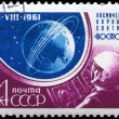 Stock Photo: USSR - CIRC1961 Globe and Cosmonaut
