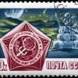USSR - CIRCA 1976 Luna 24 — Stock Photo