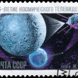 USSR - CIRCA 1984 Luna 3 - Stock Photo