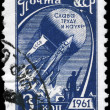 USSR - CIRCA 1961 Space Rocket — Foto Stock
