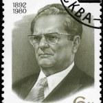 Постер, плакат: USSR CIRCA 1982 Marshal Tito