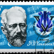 USSR- CIRCA 1974 Tchaikovsky — Stock Photo