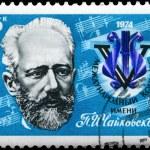 USSR- CIRCA 1974 Tchaikovsky — Stock Photo #8507342