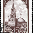 USSR - CIRCA 1982 Kremlin Tower — Stock Photo