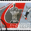 USSR - CIRCA 1967 Cup and diver — Stock Photo