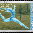 USSR - CIRCA 1968 Rhythmic Gymnastics — Stock Photo
