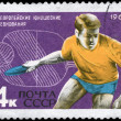 USSR - CIRCA 1968 Table Tennis — Stock Photo