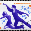 USSR - CIRCA 1980 Freestyle Skating — Stock Photo