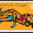 BULGARIA - CIRCA 1976 Wrestling — Stock Photo