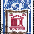USSR - CIRCA 1976 UNESCO Emblem - Stock Photo